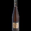Riesling  Gimmeldinger Schlössel  QbA Pfalz  Weingut von Winning VDP